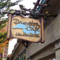 Dametra Cafe